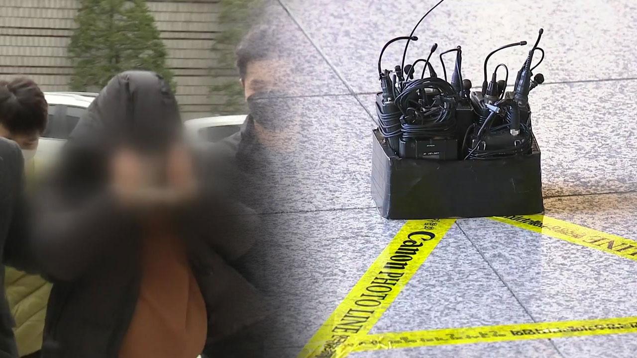 [팩트와이4·15] 'N번방 사건' 피의자, 포토라인 못 세운다?
