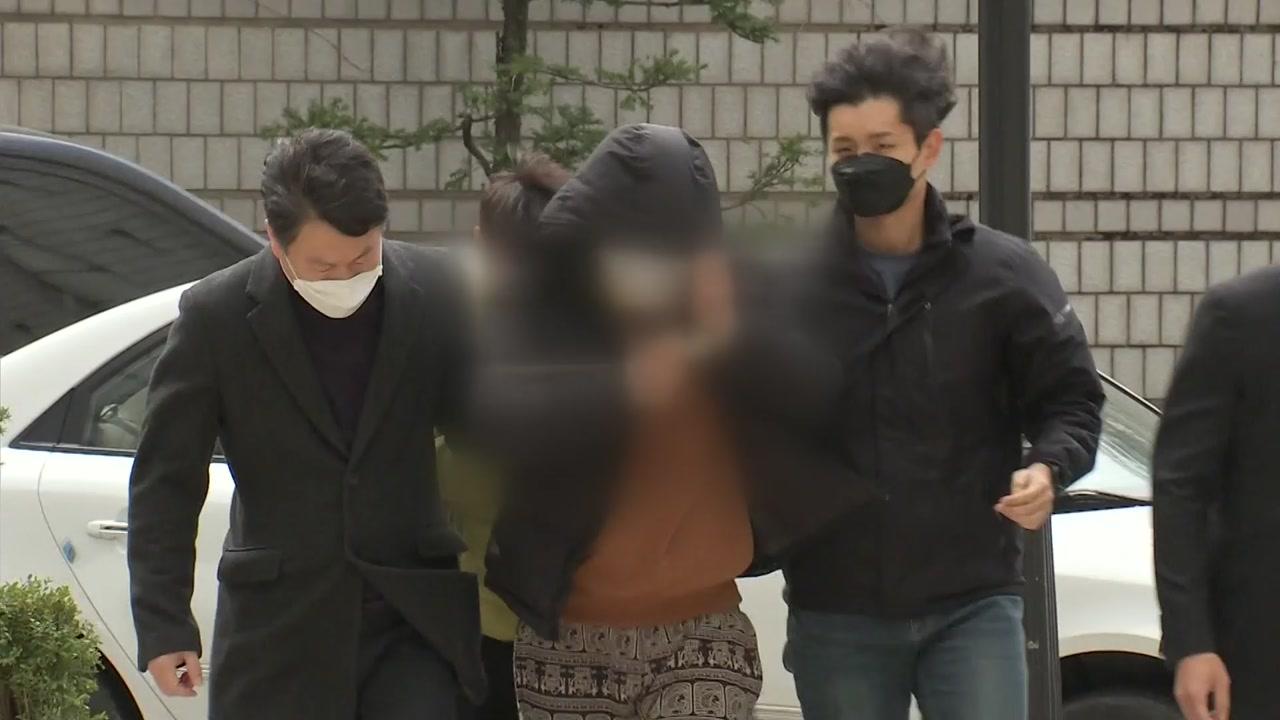 경찰, 내일 '박사방 운영자' 신상공개 여부 결정