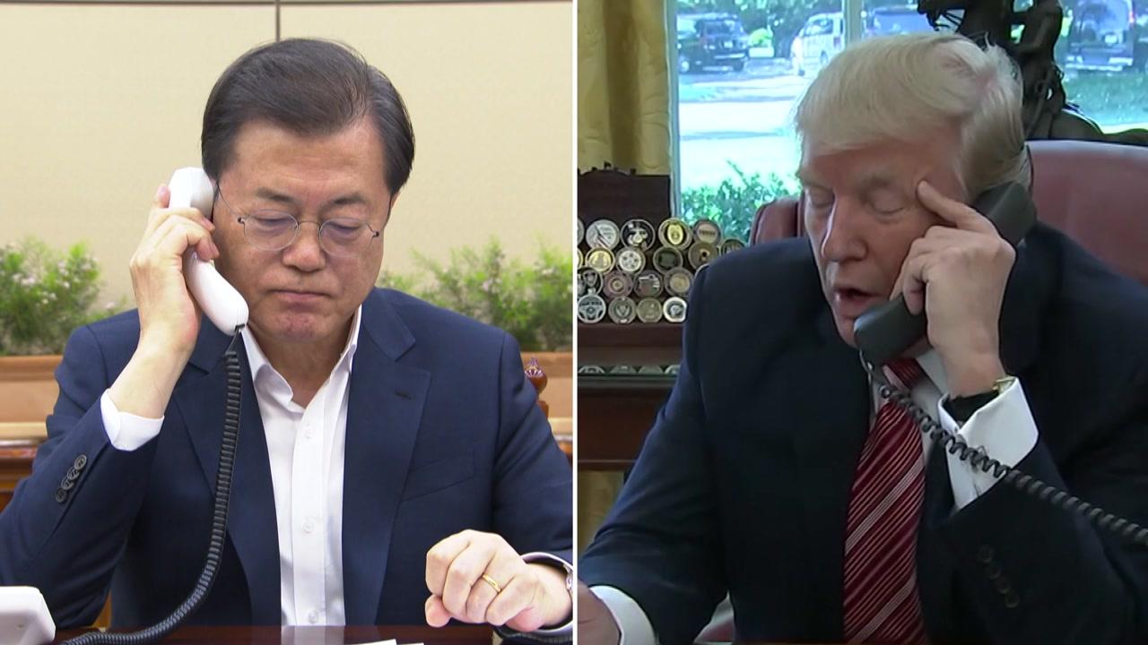 [속보] 문 대통령, 오늘 밤 트럼프 미국 대통령과 통화