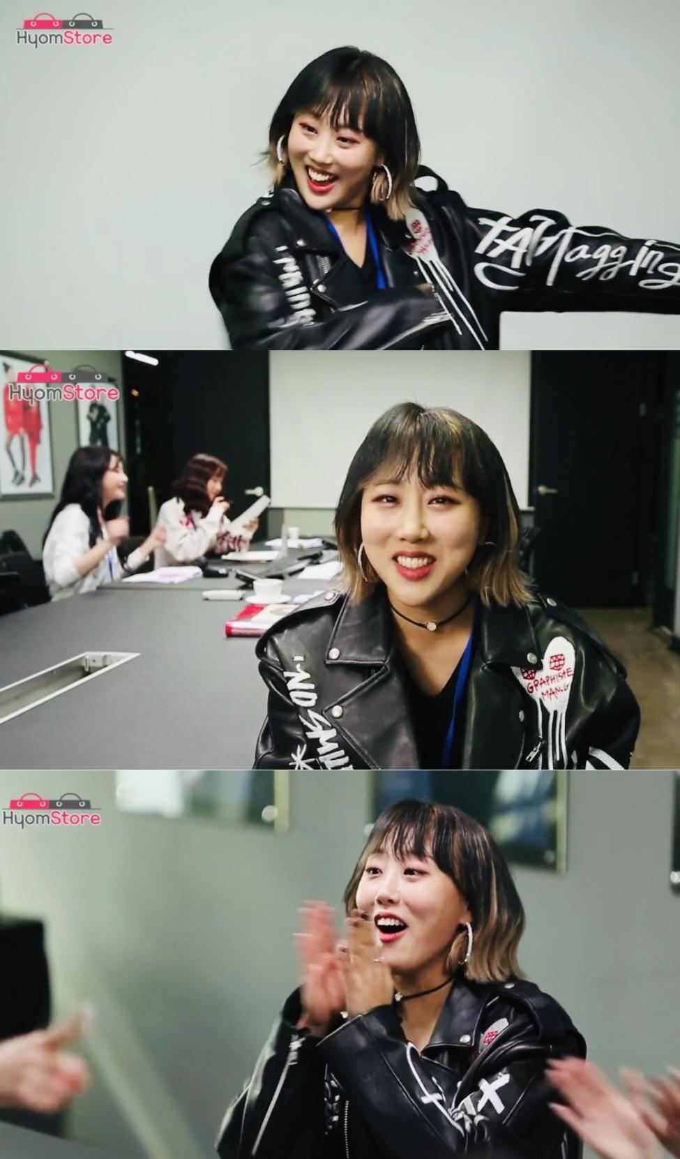 '횸스토어' 임라라, '이태원 클라쓰' 조이서 변신...존재감甲 맹활약