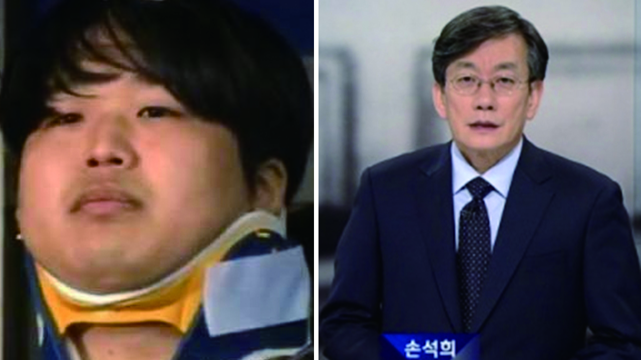 """손석희 """"조주빈이 흥신소 사장이라며 가족 위협했다"""""""