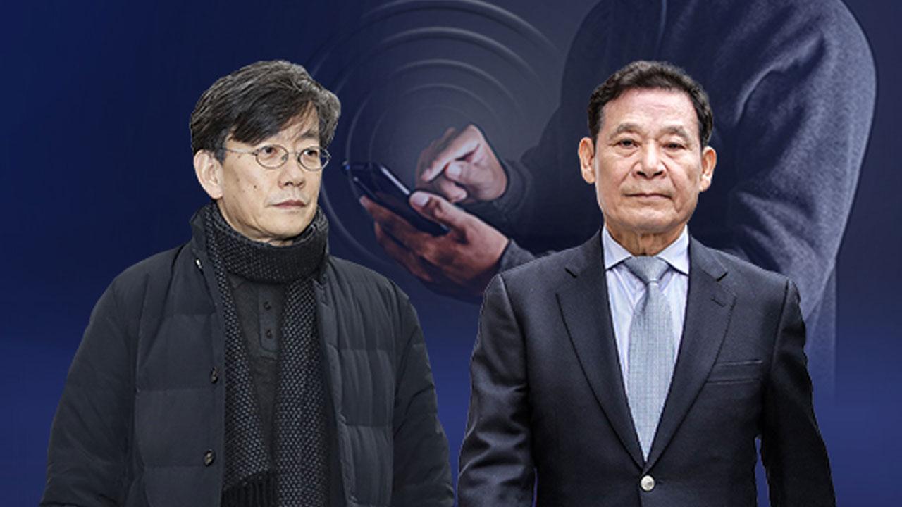 """손석희·윤장현 """"조주빈에게 실제 금품 뜯겼다""""...수사 확대"""