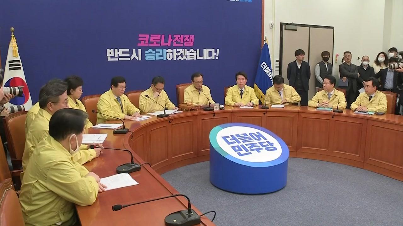 민주당, 열린민주당 적극 견제...'친문' 경쟁 돌입