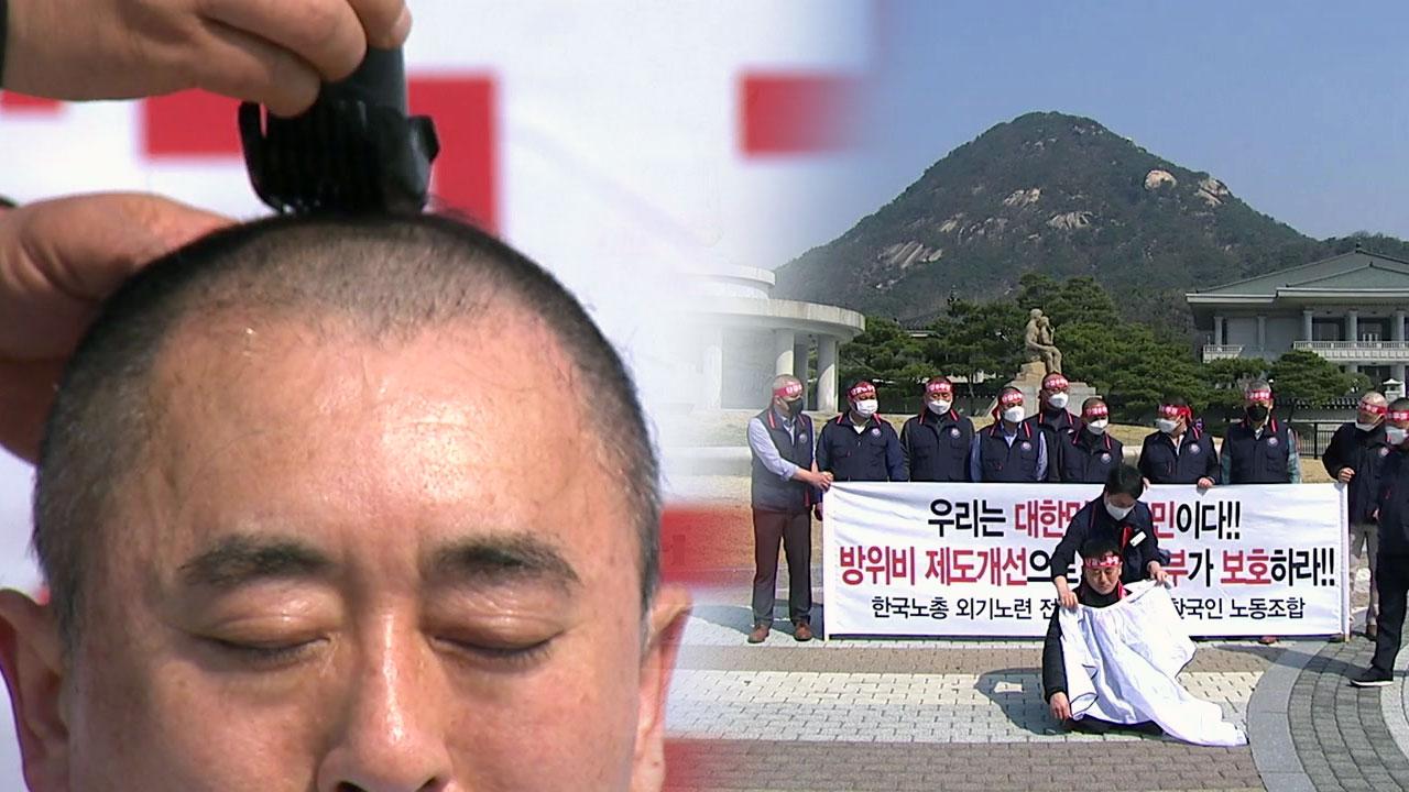 """주한미군, '무급휴직' 최종 통보...노조 """"용납하면 안 돼"""""""