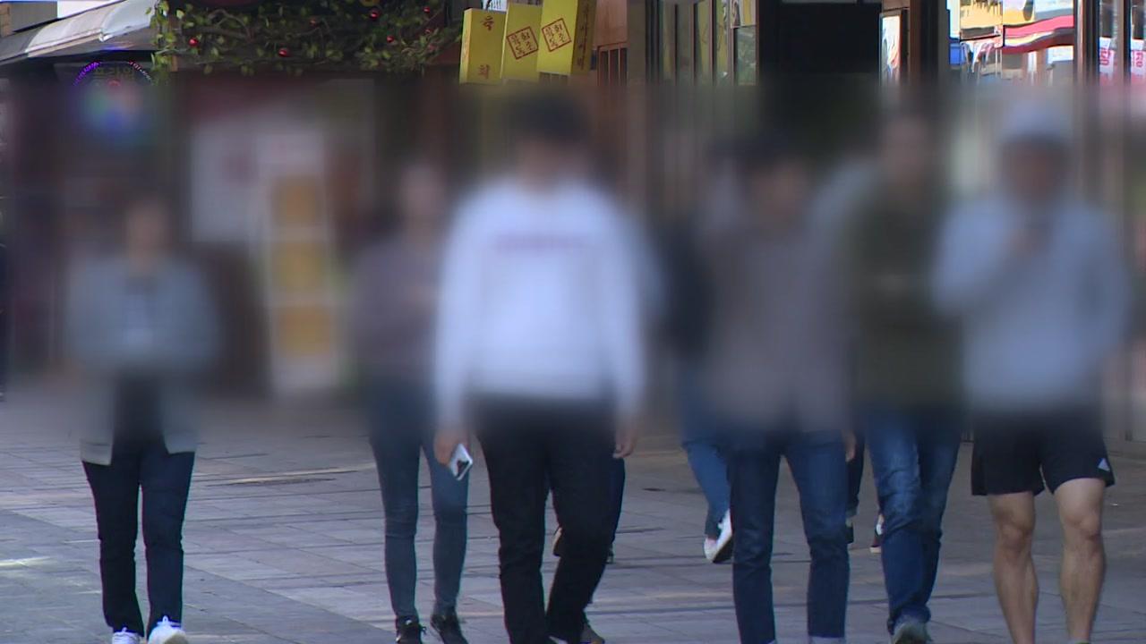 """경기도 """"재난기본소득 부천시는 빼고 지급 검토"""""""
