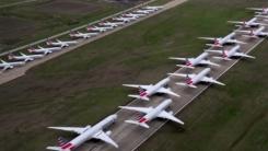 전세계 국적항공사도 연쇄 셧다운...실물 경제 잠식 우려