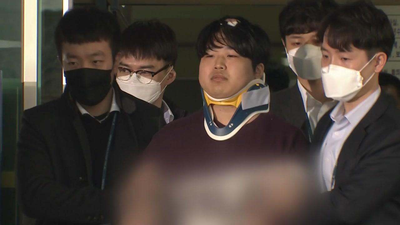 조주빈, 오늘 첫 검찰 조사...수사상황 일부 공개