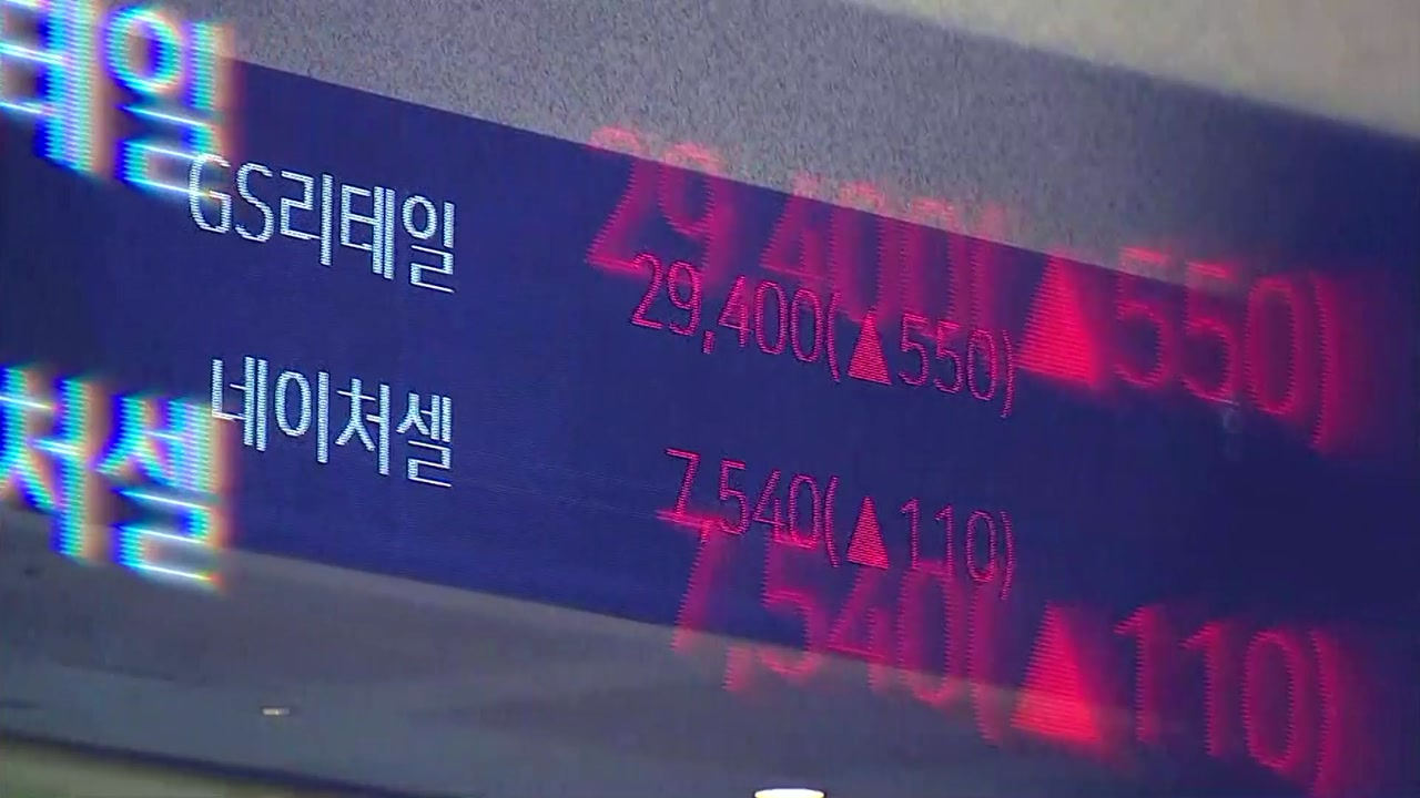 """국내 증시 주춤세...한은 """"금융기관 유동성 무제한 공급"""""""