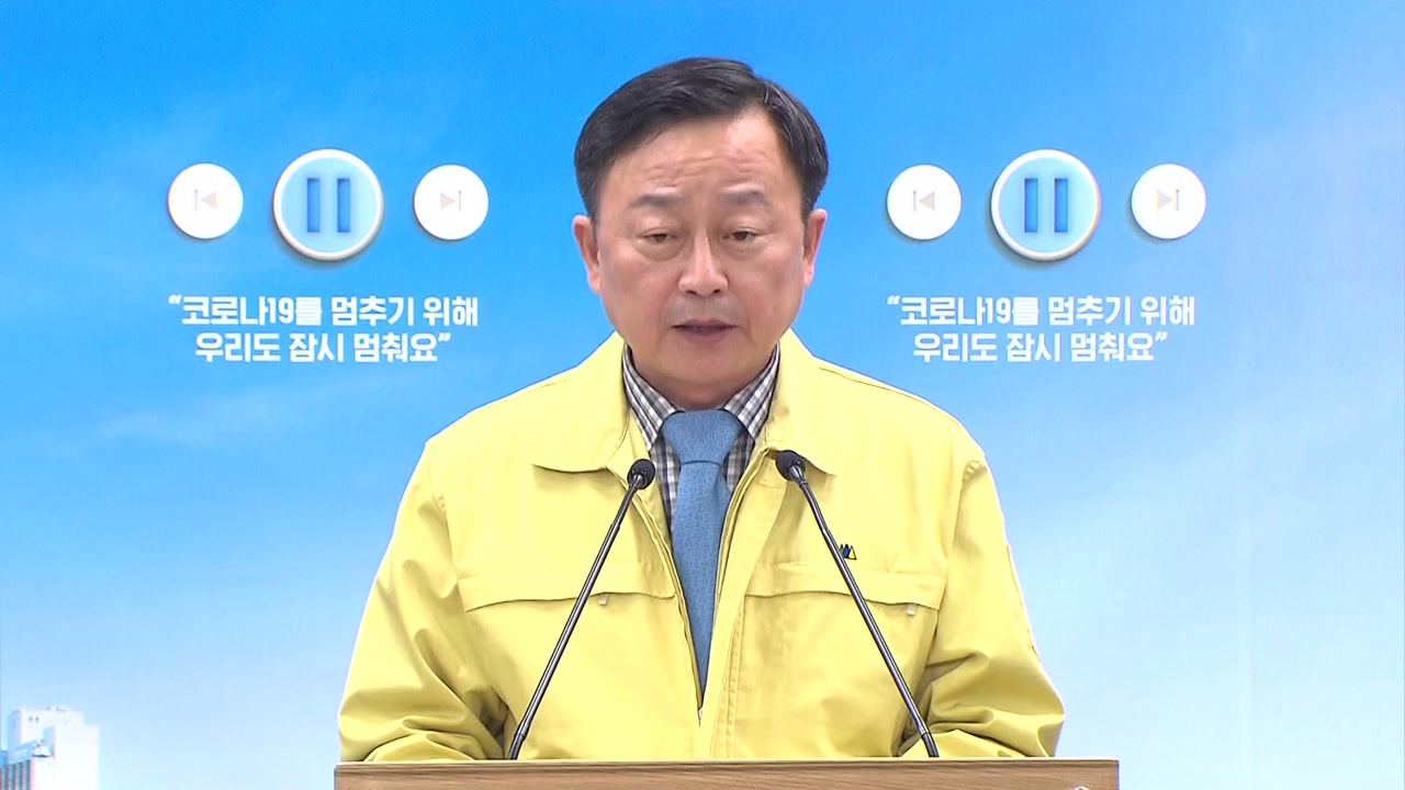 [서울] 서울 재난긴급생활비 30일부터 '5부제'로 신청