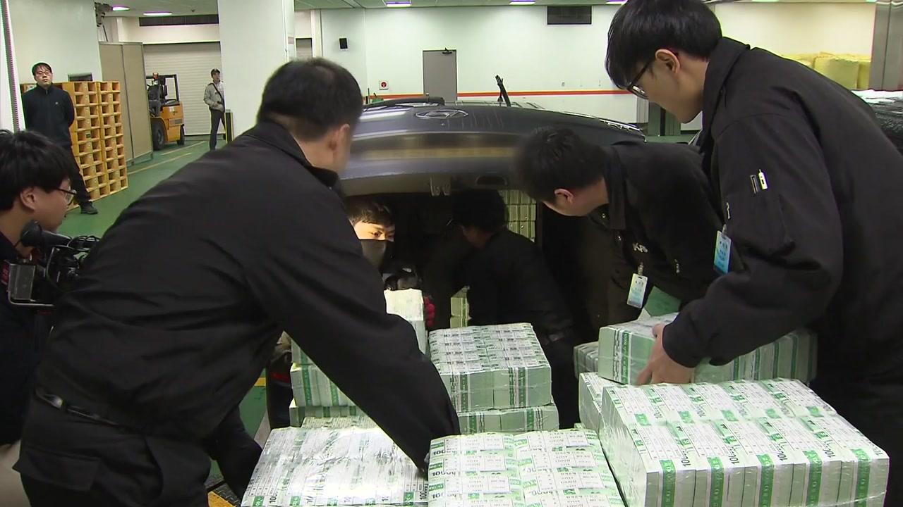 """한국은행 사상 첫 무제한 자금공급...""""사실상 양적 완화"""""""