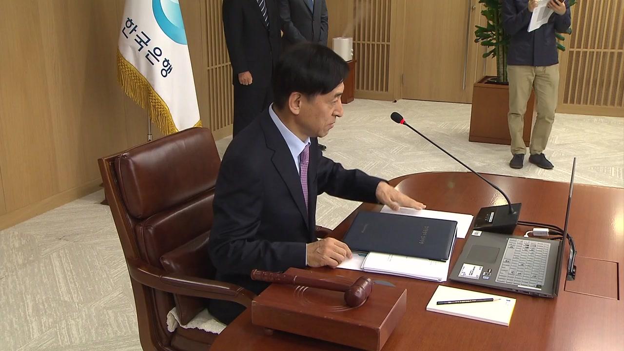 '한국판 양적 완화' 돌입...금융기관에 무제한 유동성 공급