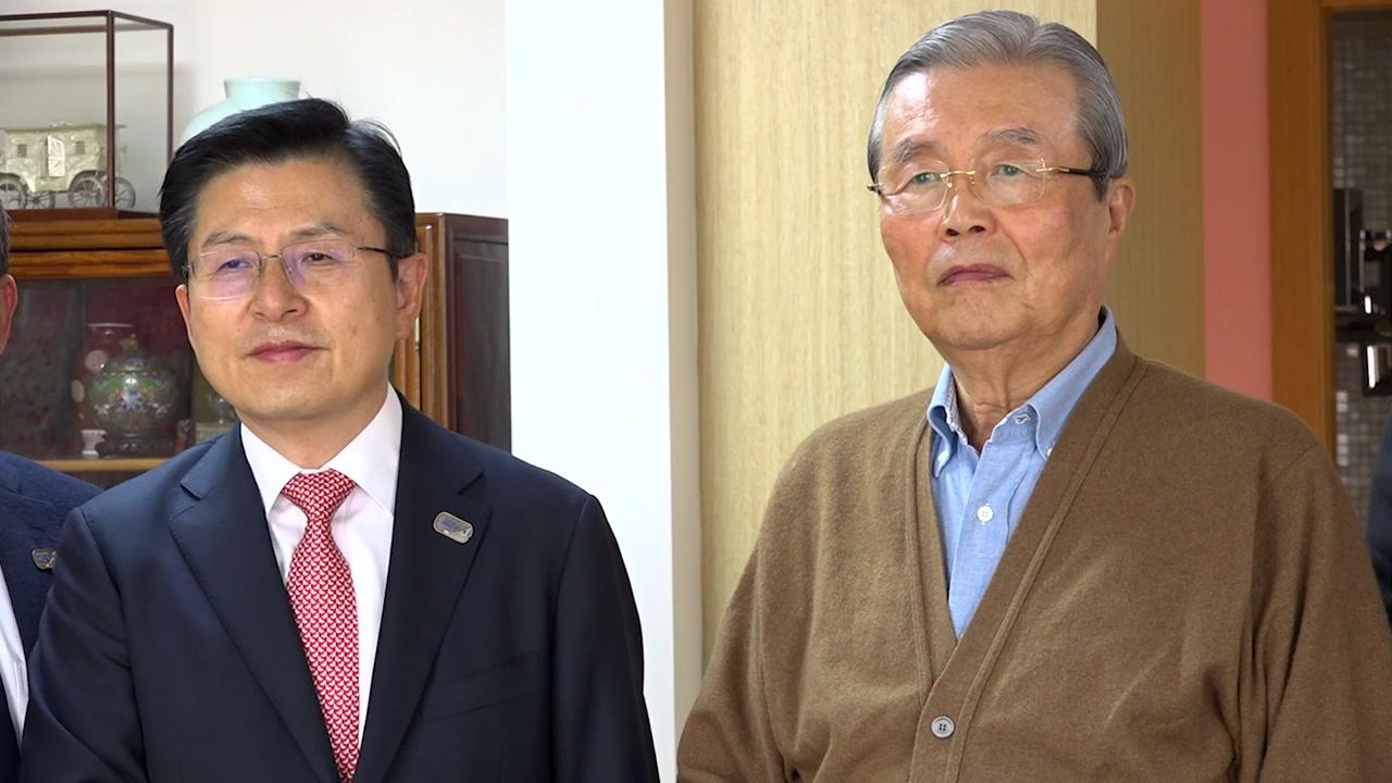 """통합당 총괄선대위원장에 김종인 영입...""""경제 비전 내놓을 것"""""""