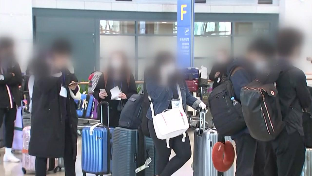 [뉴스큐] 국내 확진자 104명 증가...인천공항 '오픈 워킹 스루' 진료소 본격 가동