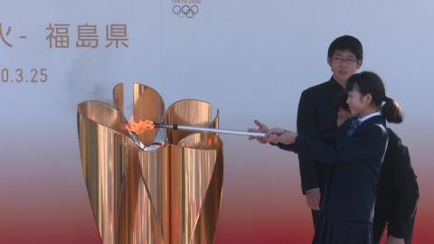 '올림픽 성화' 전시 마지막까지 인기...희미해진 '재건의 불꽃'