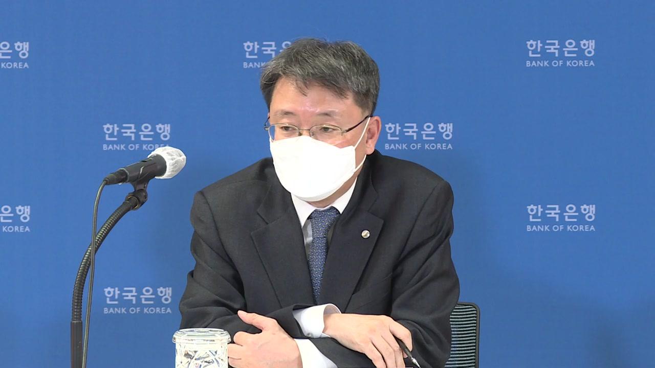 한은, 사상 첫 '한국판 양적 완화' 선언에도 코스피 하락