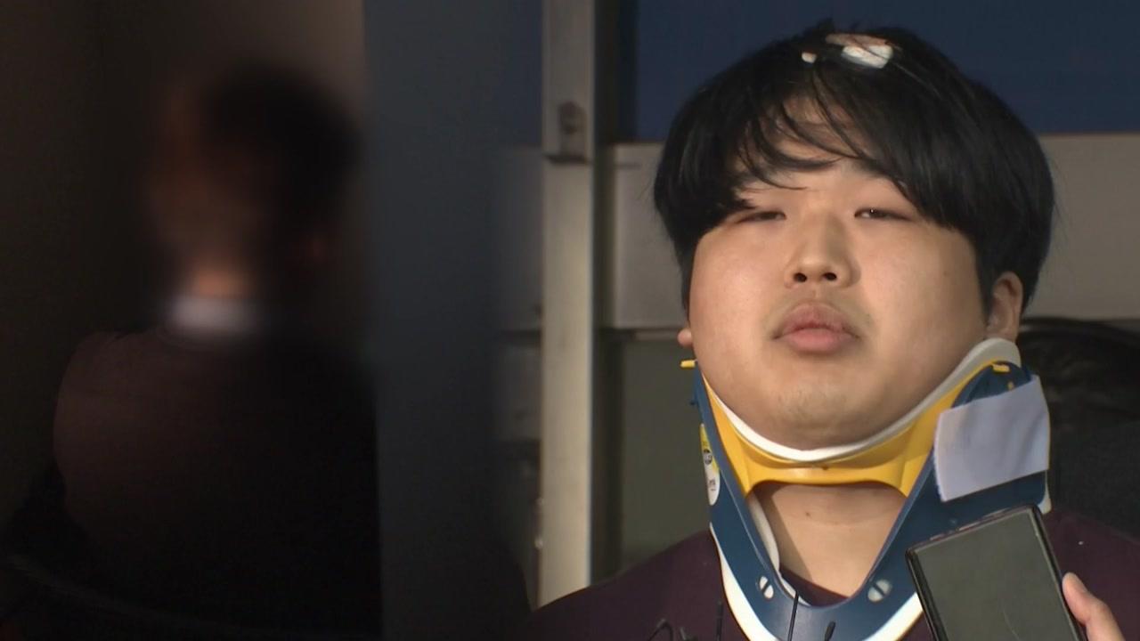 """유명인 사건 개입 과시...""""왜곡된 영웅 심리"""""""