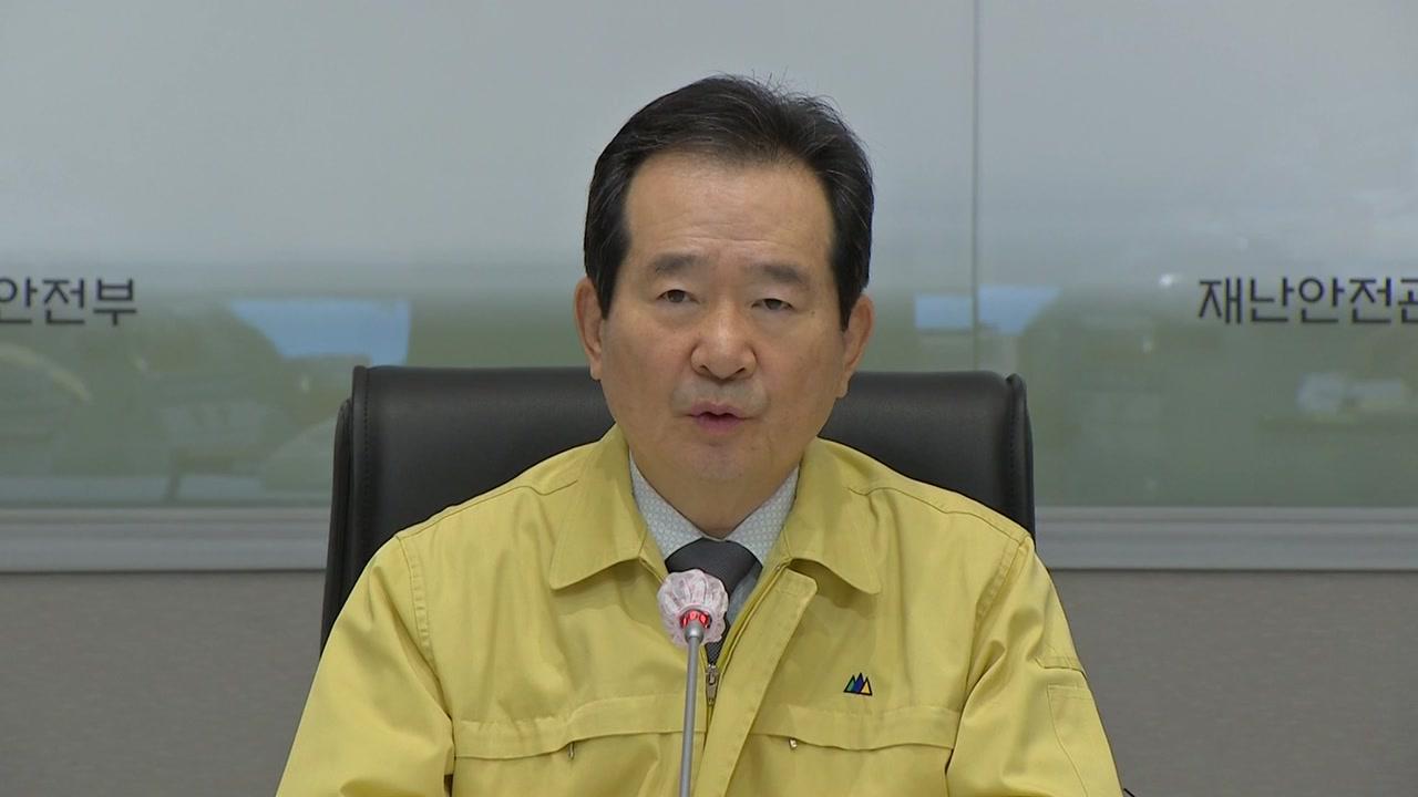 """자가격리 위반에 '무관용'...""""바로 고발·강제 출국"""""""