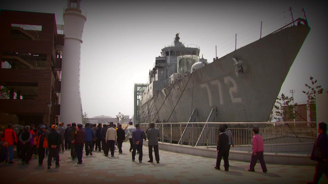 천안함 10주기...3천5백톤급 호위함으로 부활해 서해바다로