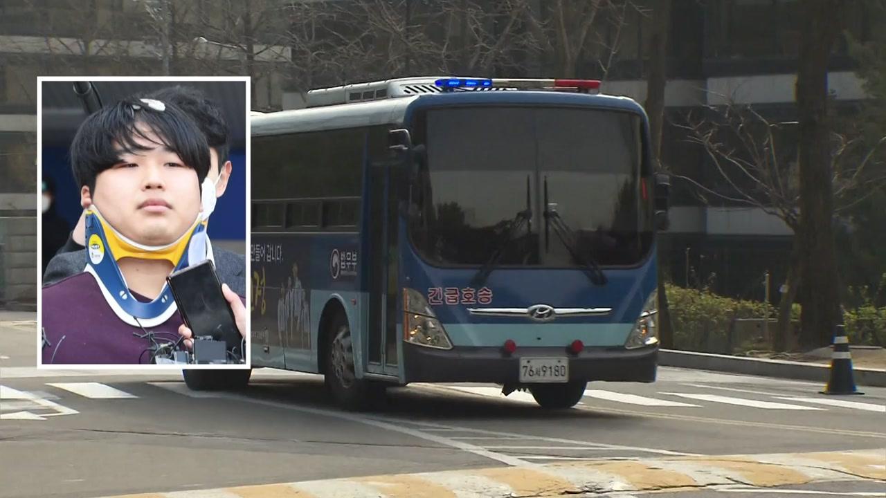 """검찰, 조주빈 첫 소환 10시간 조사...""""성장 배경 등 확인"""""""