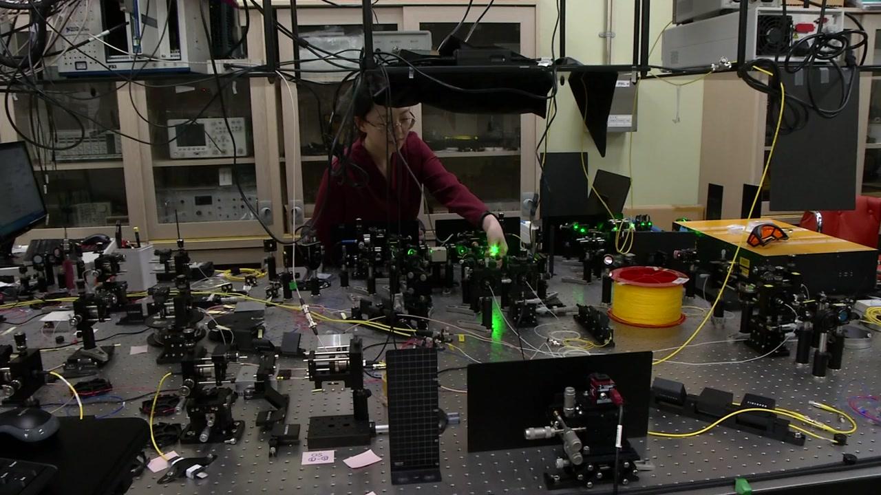 해킹·도청 원천 차단, 양자 기술로 실현한다