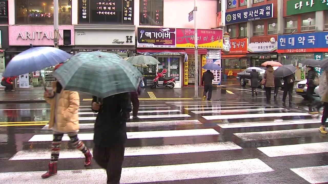 [날씨] 비 대부분 오전에 그침...주말 기온 뚝