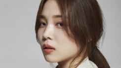 [단독] 윤소희, '외출' 특별출연...한혜진과 호흡