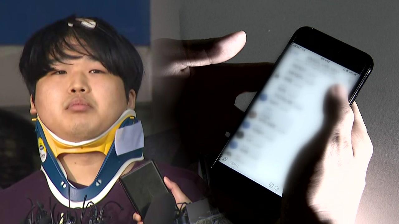 """검찰, 조주빈 이틀째 조사...""""아동·청소년 성폭행 등 12개 죄명 공개"""""""