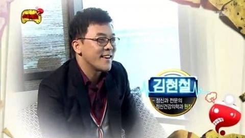 """'무도' 출연 유명 정신과 의사 김현철 사망...병원 측 """"사고사"""""""