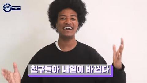 """한현민, 4.15 총선 '투표송 릴레이 캠페인' 참여 """"생애 첫 투표"""""""