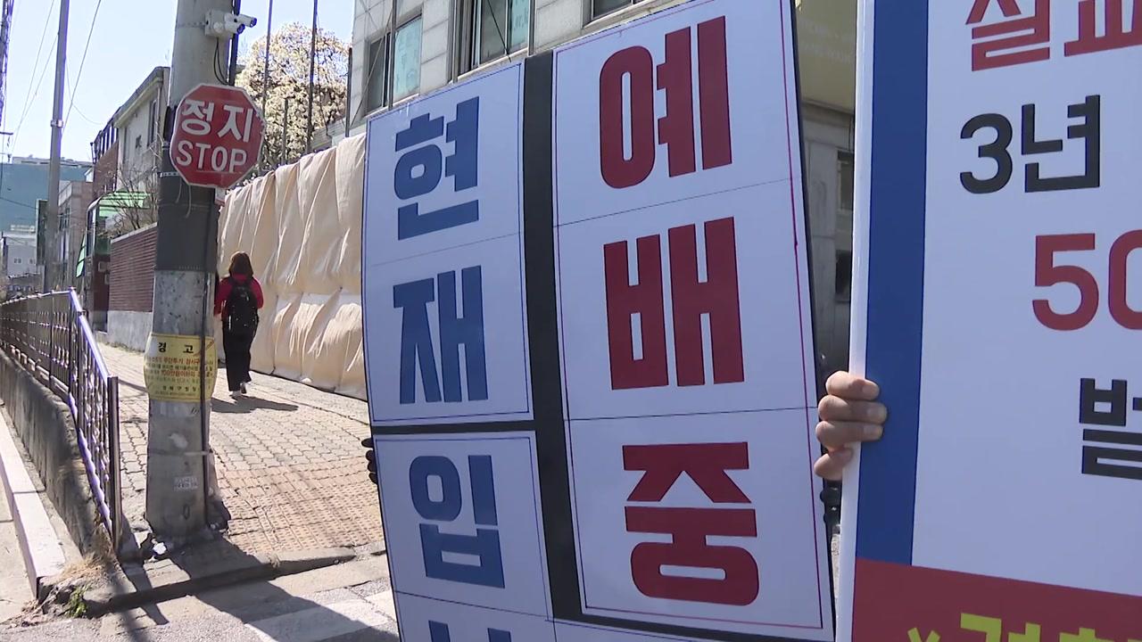 """사랑제일교회, 금지명령에도 또 예배 강행...서울시 """"벌금 부과"""""""