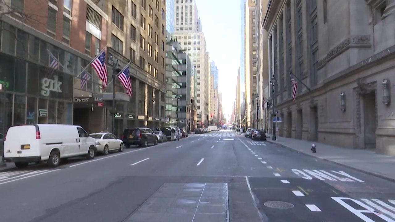 美, 뉴욕 등 3개 주에 '여행 자제' 경보...'지역 차별' 논란