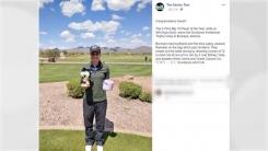 골프 미니투어 우승자 상품에 두루마리 휴지 포함