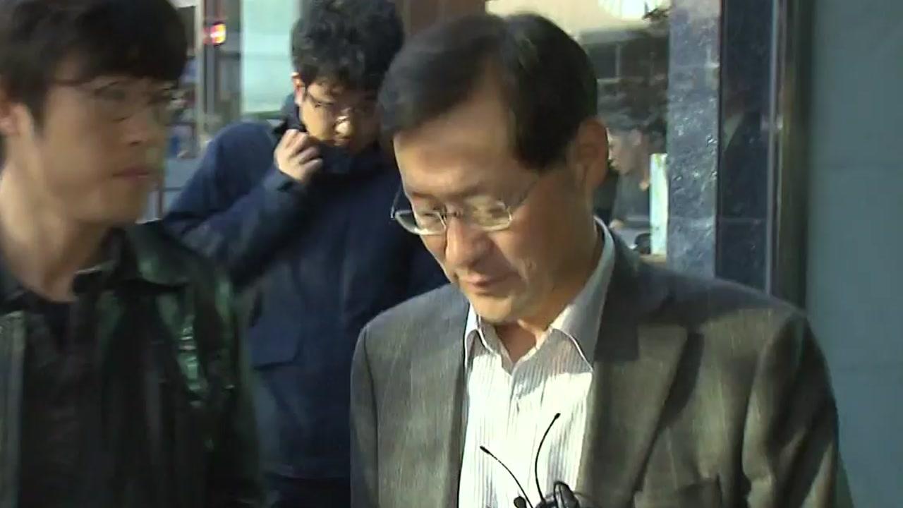 검찰, 임은정 검사 고발한 '성폭력 은폐 의혹' 9명 불기소 처분