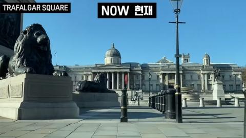 영국남자, 코로나19로 텅 빈 현재 런던 거리 모습 공개