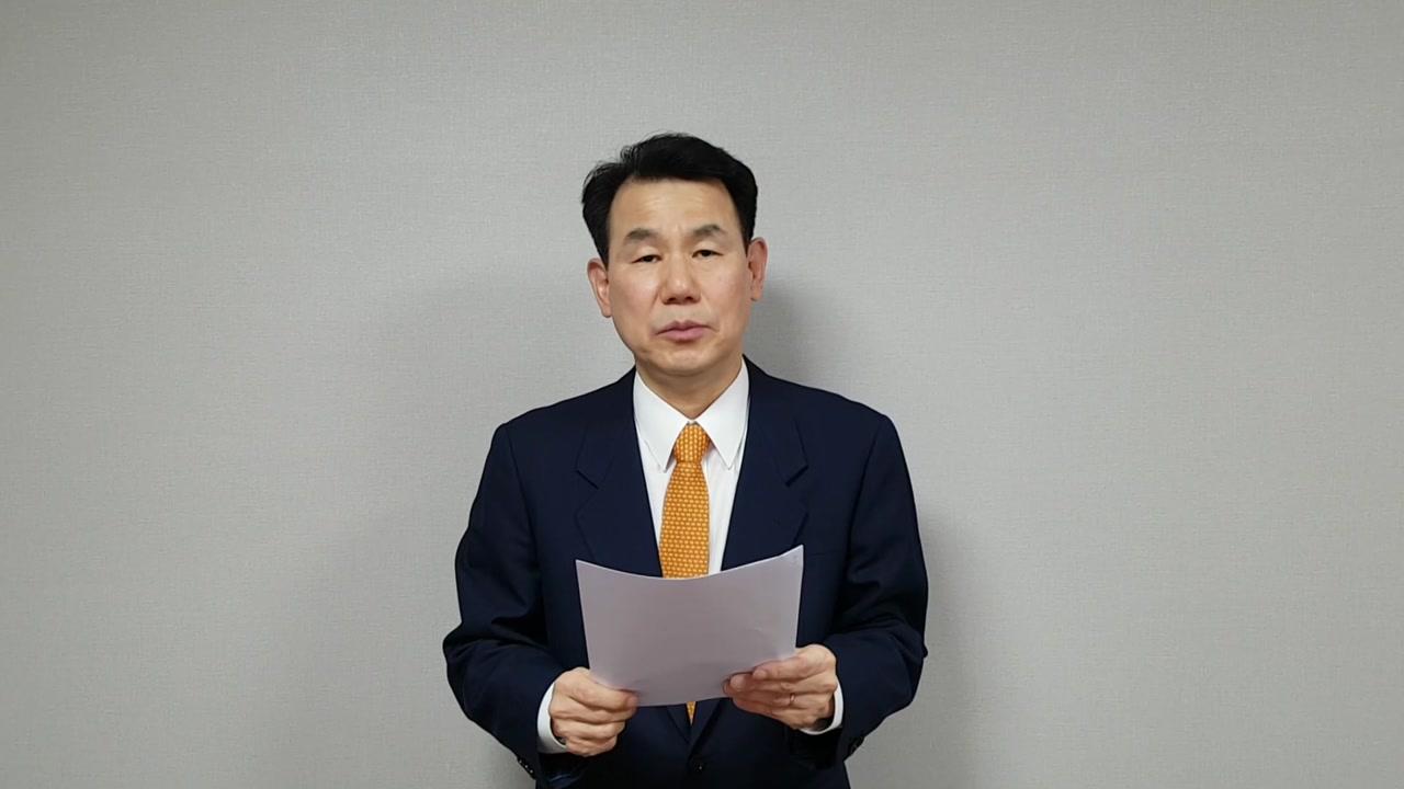 """정은보 방위비 대표 """"韓 근로자 무급휴직 송구"""""""