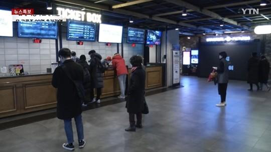 지난달 극장 찾은 총 관객, 약 183만 명...3월 역대 최저