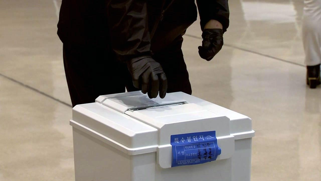 제21 대 총선 재외 투표 시작...6일까지 계속