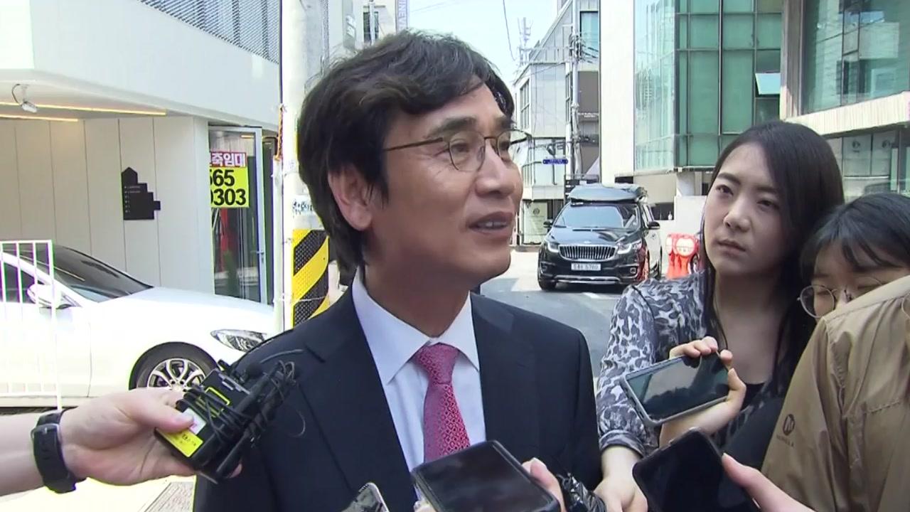 """[뉴있저] """"유시민 비위 사실 말해라""""...MBC, '채널A 검언 유착 의혹' 보도 파문"""