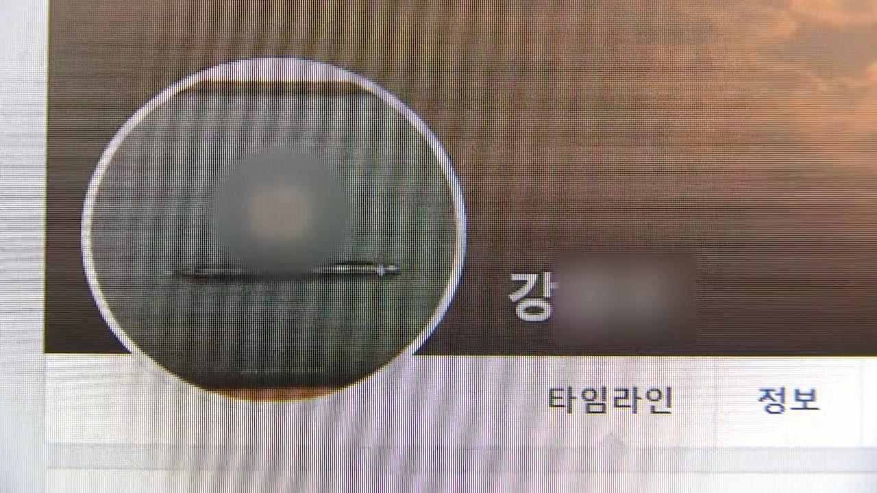 """檢 공범 조사 본격화...조주빈 측 """"박사방 관리자 더 있다"""""""