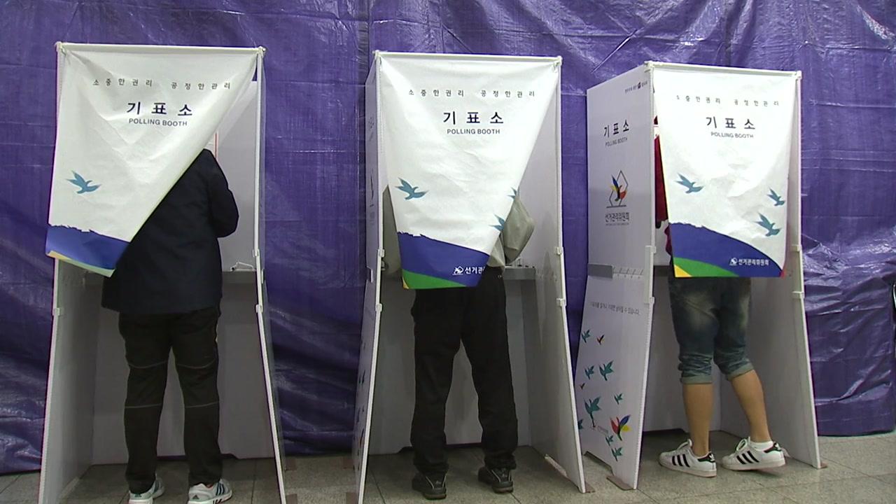 """투표소에서 감염 막으려면...""""발열 검사·1m 이상 거리 유지"""""""