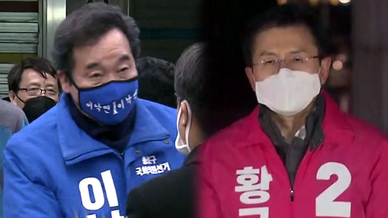 [YTN 실시간뉴스] 총선 D-13...공식 선거운동 시작