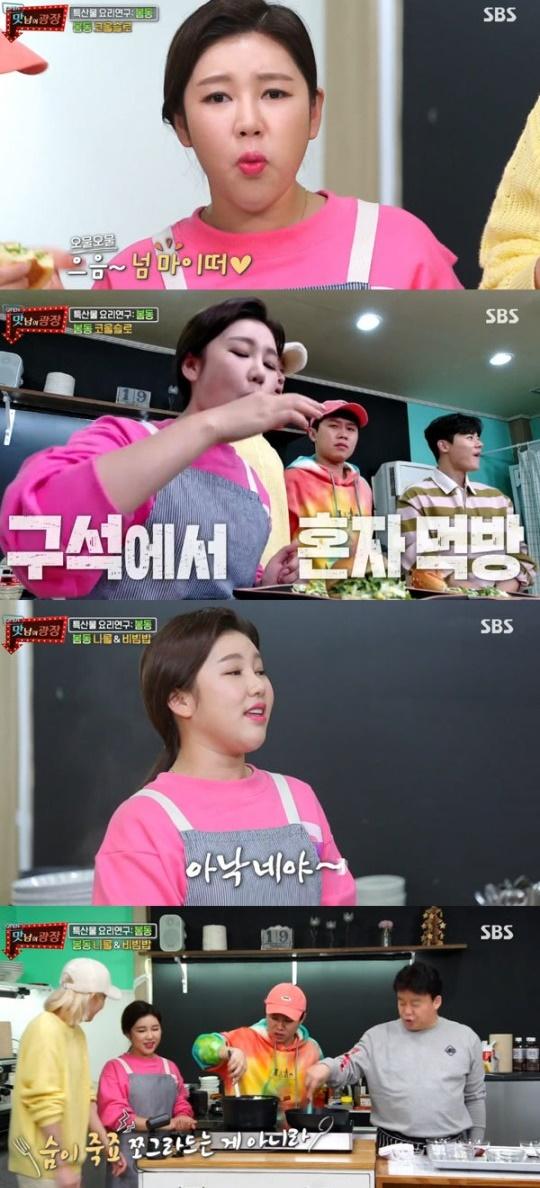 """""""알맞은 게스트""""...'맛남의 광장' 송가인, 백종원 극찬한 전천후 활약"""