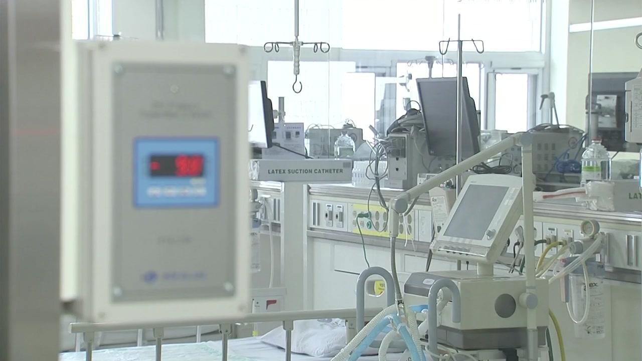 '코로나19' 확진 환자 접촉한 60대 내과 의사 숨져