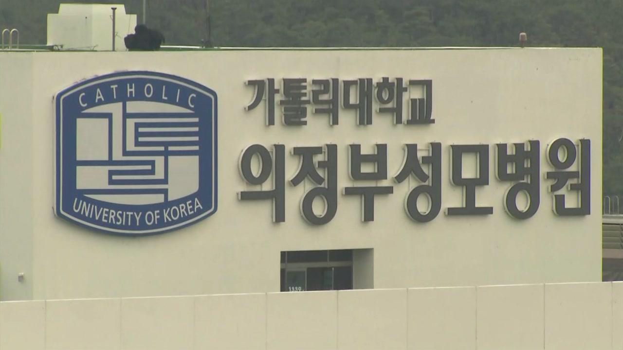 '목욕탕 추가 감염'...의정부성모병원 확진자 30명