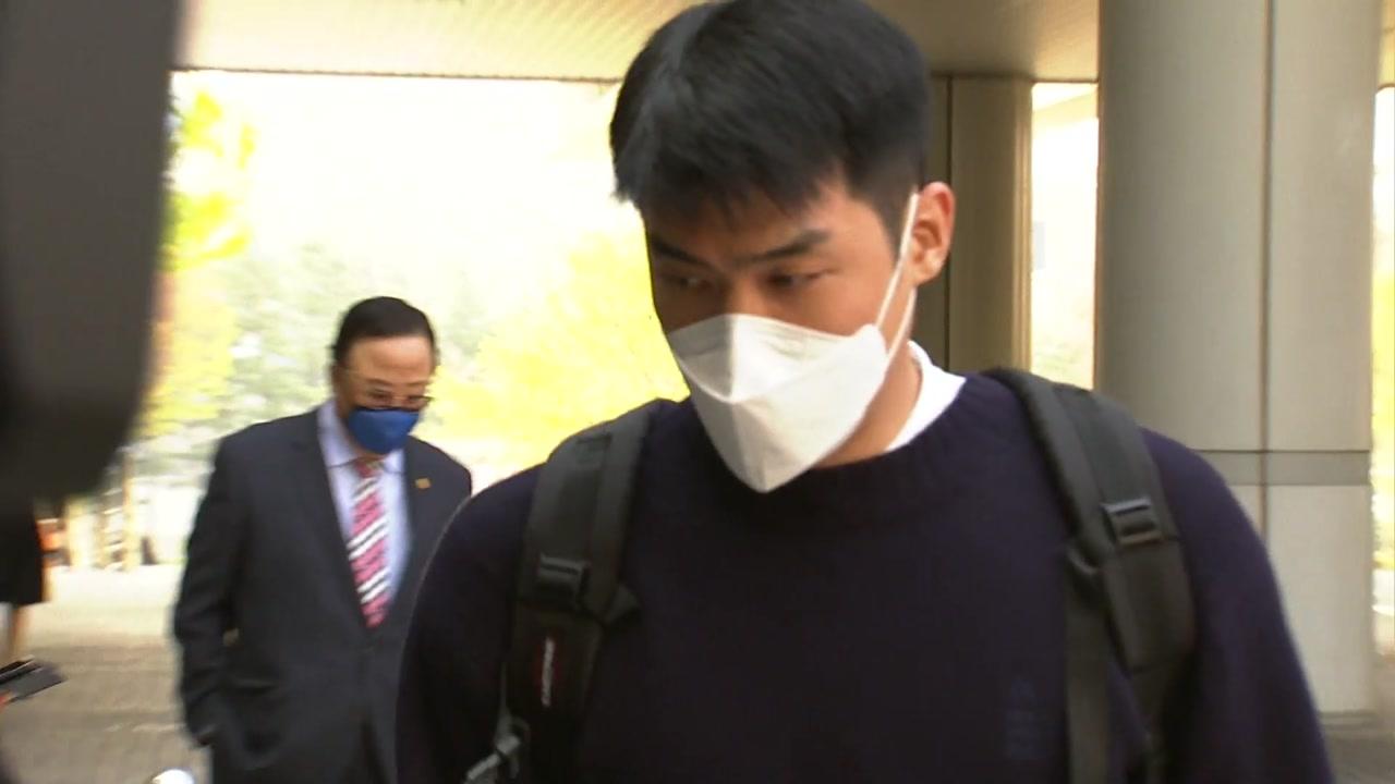 검찰, '음주운전 사고' 차범근 아들 차세찌에 징역 2년 구형