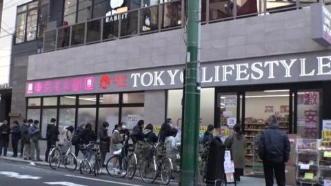 """일본 재택근무 안 하는 이유?…""""기술적 준비 안 돼"""""""