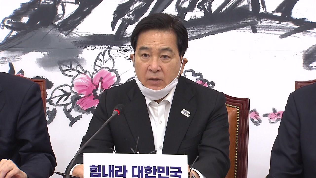 [팩트와이4·15] 한국은 호구다?...'외국인 퍼주기' 논란 팩트체크