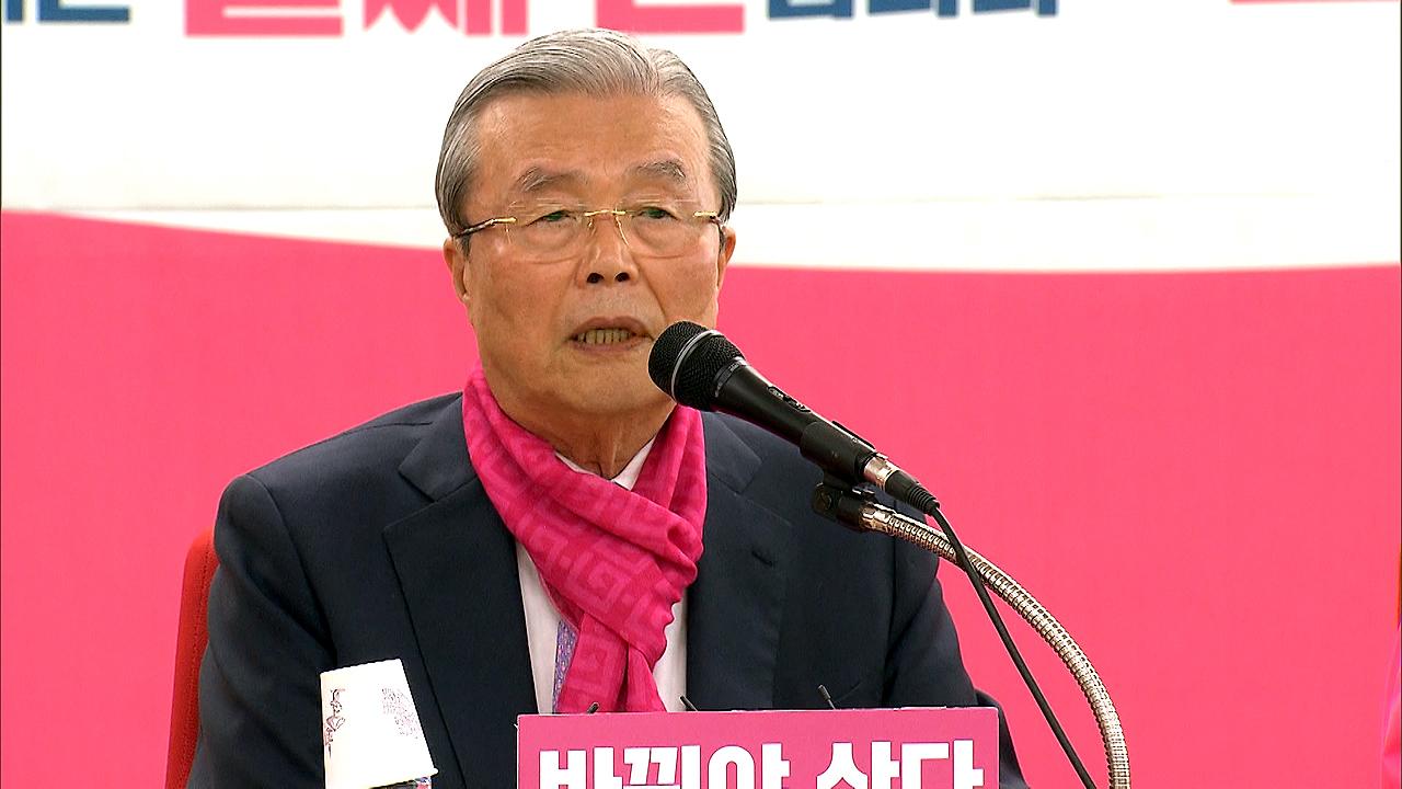 """김종인 """"지난 3년 민주당 의원, 청와대 거수기 역할"""""""