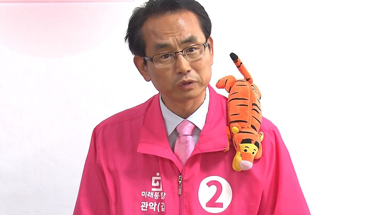 """통합당 김대호 """"30대 중반·40대, 논리 없고 무지"""""""