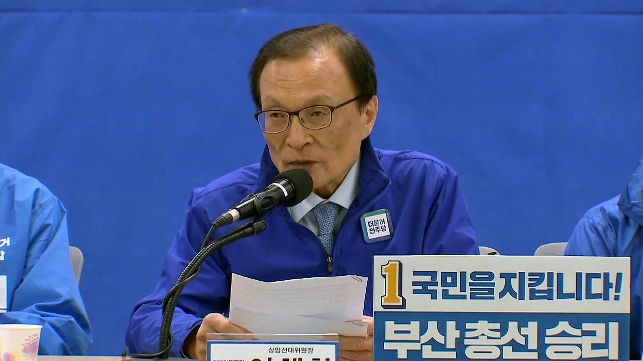 """민주당 """"긴급 재난지원금 전 국민 지급하자"""""""